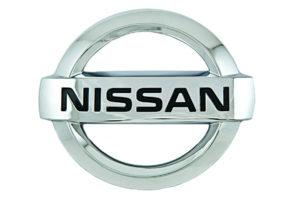Ремонт Ниссан (Nissan) в Павловском Посаде