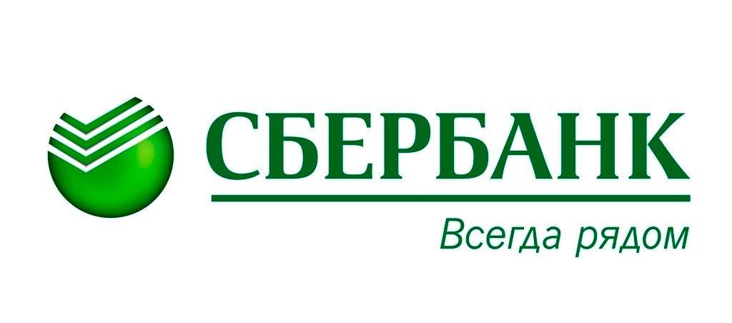 Сотрудничество автосервиса МФ БЕСТ СЕРВИС со СБЕРБАНКОМ