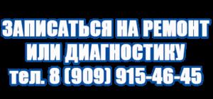 Автосервис павловский Посад, Записаться на ремонт
